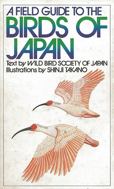 A Field Guide to the Birds of Japan.